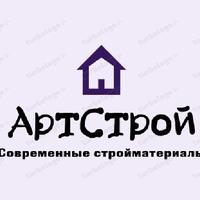 АртСтрой