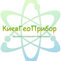Kievgeopribor