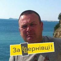 Олександр Руснак