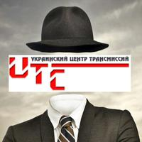 UTC Manager