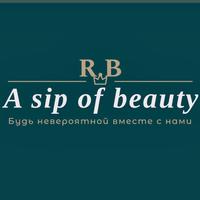 a sip of beauty