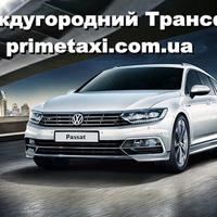 Междугороднее такси Мелитополь 38 096-250-75-39