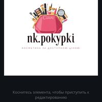 Наталія Кіпень