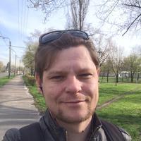 Александр Герасименко