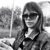 Kateryna Rybinova