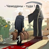 Олександр Грищук