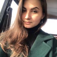 Катя Шеремета
