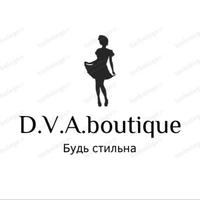 DVA boutique