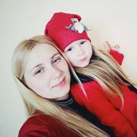 Галина Слівінська