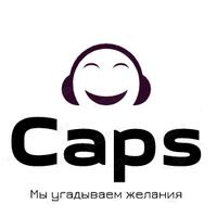 CAPS Shop