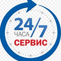КІР АВТОТРАНС