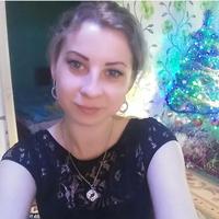 Алина Стаценко