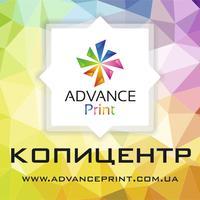 Advance Print