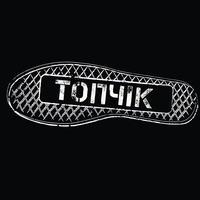 topchikkor