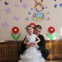 Александр Светлана