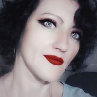 Tina Rauhc