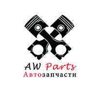 Автозапчасти AW Parts