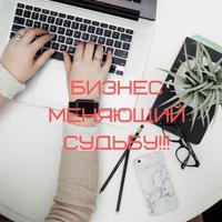 Ксюша