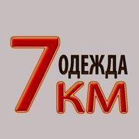 Фабрика км