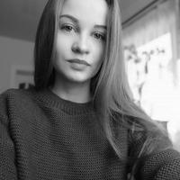 Таня Чопей