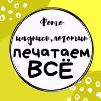 Надежда Зиневич