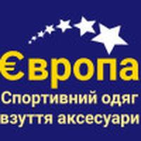 Магазин Європа Станіслав