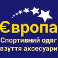 Магазин Європа