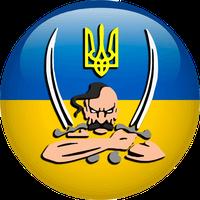 Ivan Naidenko