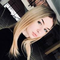 Валерия Асауленко