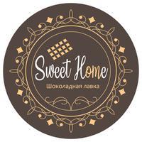 Шоколадная лавка Sweet Home