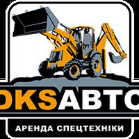 ДКС Авто