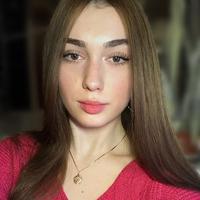 Lina Koshachikh