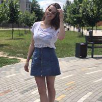 Anastasiya Gulko