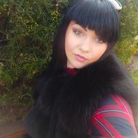 Кристина Тина