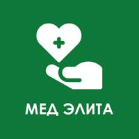 МЕД ЭЛИТА