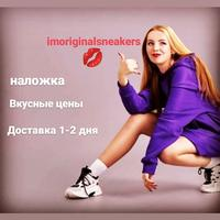 Imoriginalsneakers sneakers