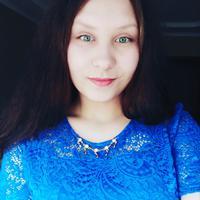 Дарья Трафимова
