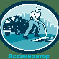Артём БИОСЕРВИС