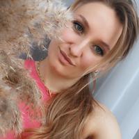 Marina Ovsienko