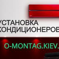 Владимир КОНДИЦИОНЕРЫ O-Montag.kiev.ua