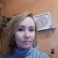 Татьяна Левчук
