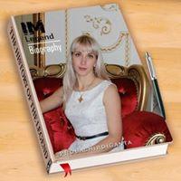 Ксюха Игнатченко Арушанова