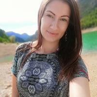 Яна Макуха