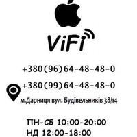 ViFi Store