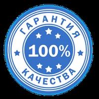 Сергій Гаврилюк