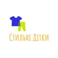 Юля Стильнi Дiтки
