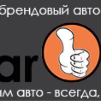 СТО Буча Car-Ok auto