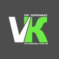 vipcarnaval