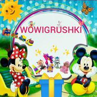 Wowigrushki