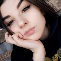 Ірина Борщевська